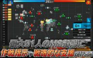 Mobile Suit Gundam Video Game 34 Widescreen Wallpaper