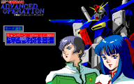 Mobile Suit Gundam Video Game 37 Widescreen Wallpaper