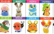 Pokemon Kid  25 Free Hd Wallpaper