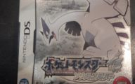 Pokemon Silver 25 Hd Wallpaper