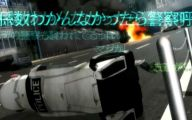 Psycho-Pass Trailer 21 Anime Wallpaper