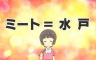 Shokugeki No Soma Anime 8 High Resolution Wallpaper