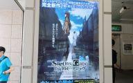 Steins: Gate Poster 21 Free Wallpaper