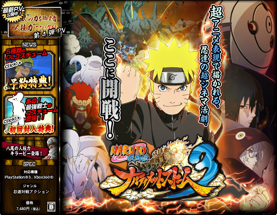 Naruto Games 10 Desktop Wallpaper