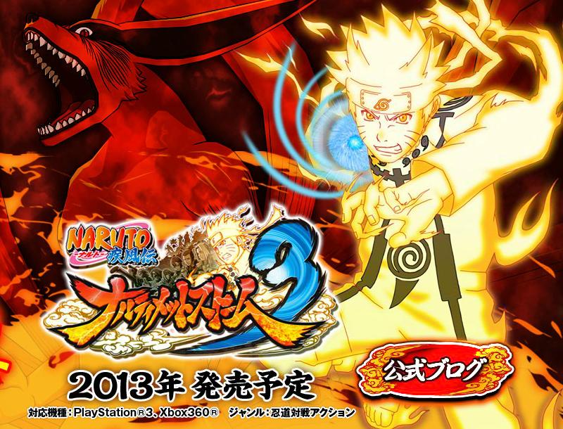 10 Naruto Games Desktop Backgrounds Animewp Com