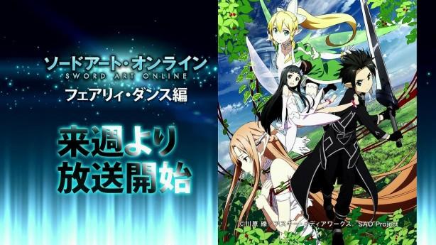 Sword Art Online Season 3 33 Wide Wallpaper
