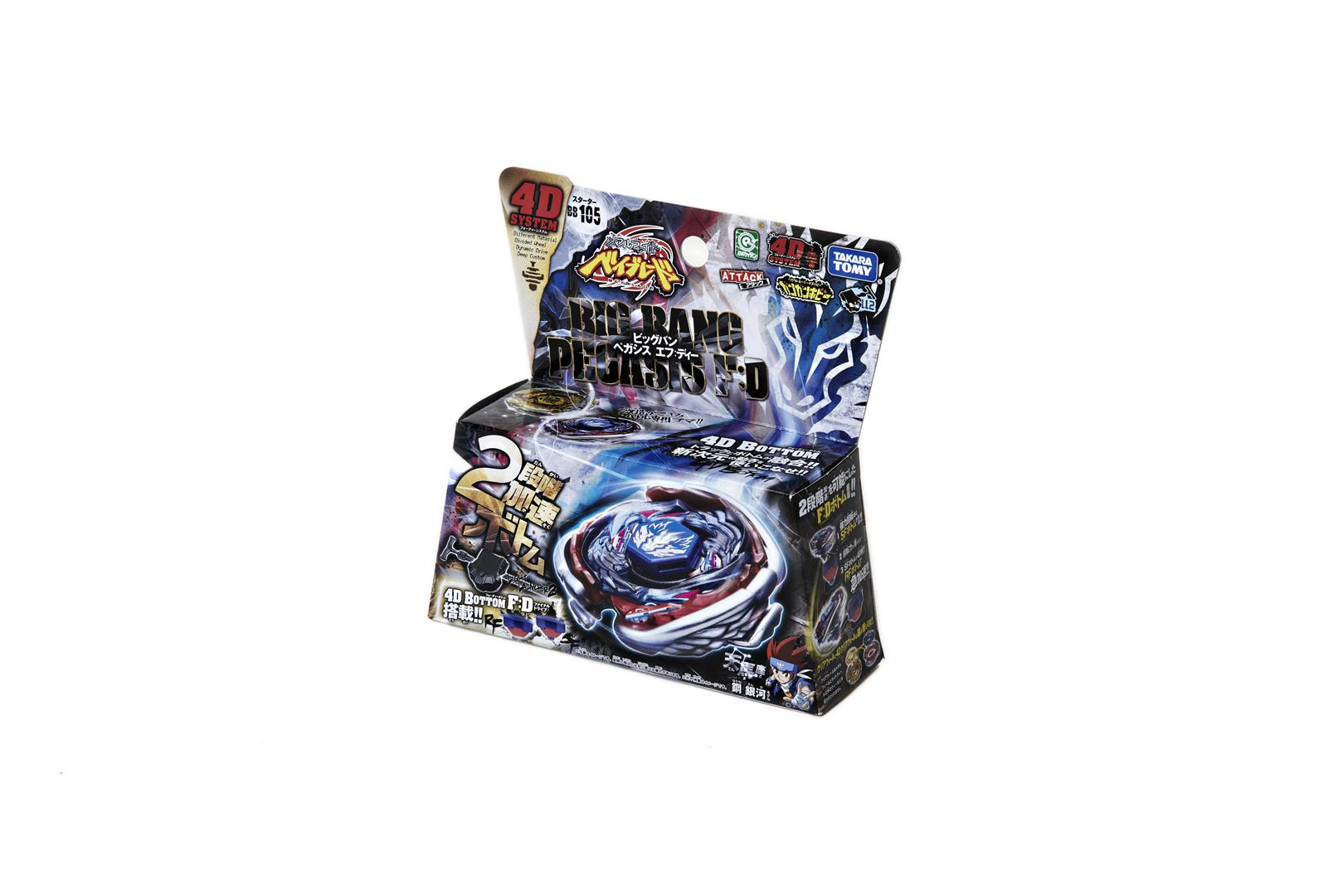 Cool Toys From Toys R Us : Beyblade toys anime background animewp