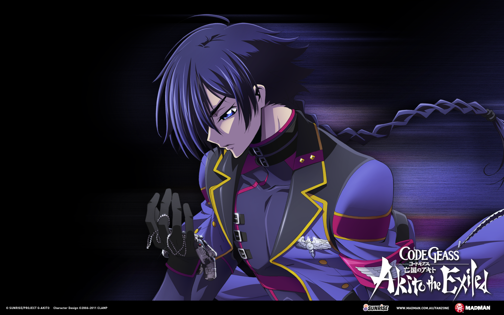 Code Geass Akito The Exiled 36 Cool Wallpaper