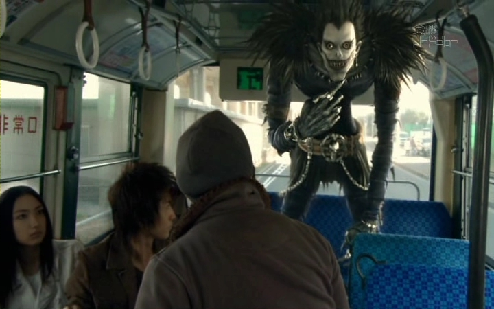 Death Note Live Action 11 Free Hd Wallpaper