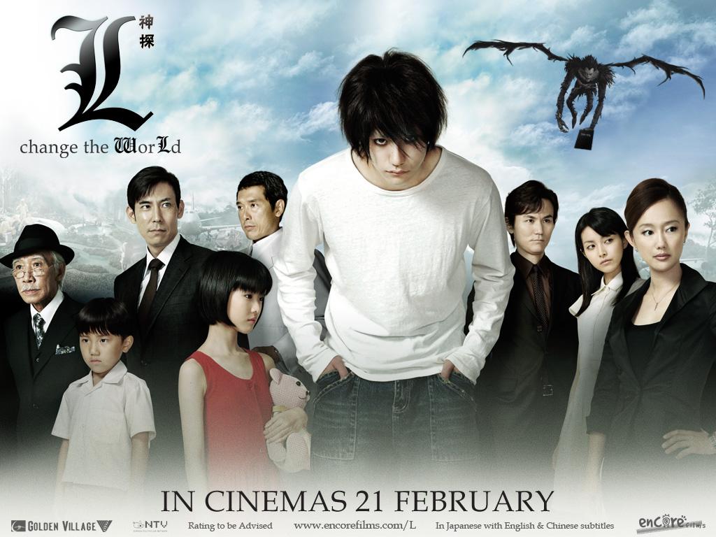 Death Note Movie 33 Free Wallpaper