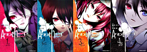 Mirai Nikki Crunchyroll 35 Background Wallpaper