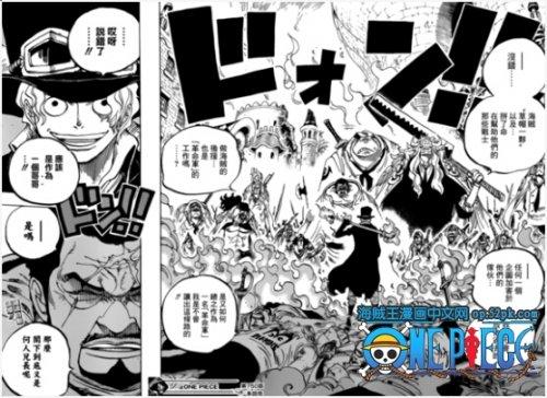 One Piece Manga 780 42 Background Wallpaper