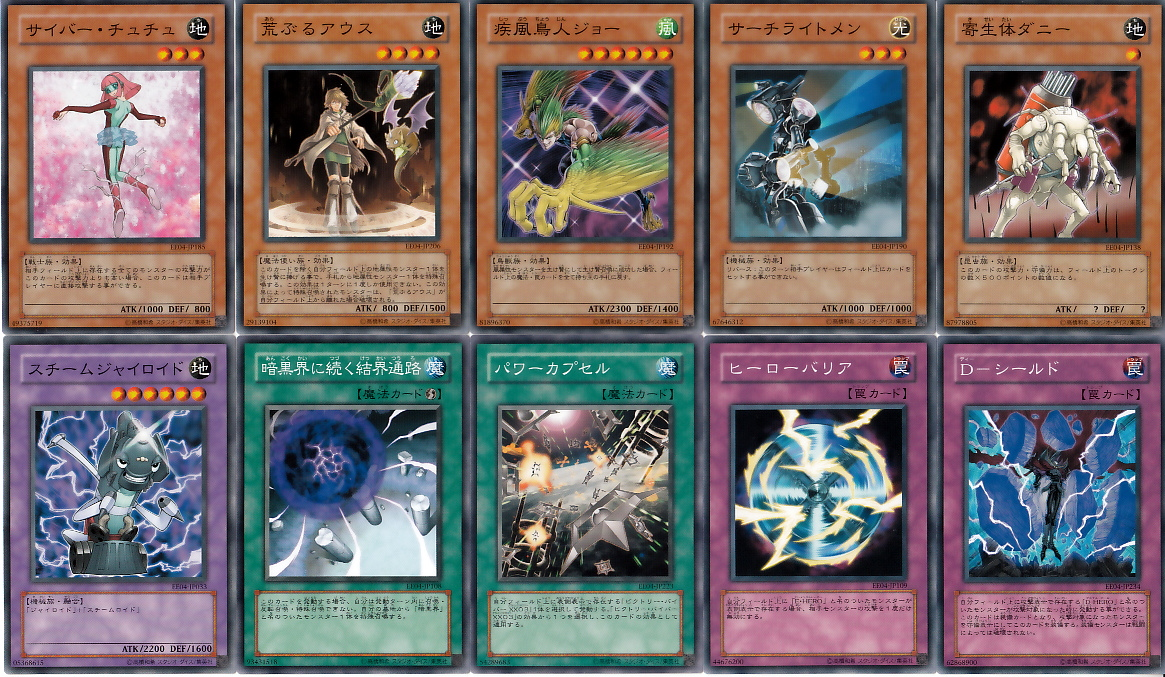 Rare yu gi oh cards 11 hd wallpaper - Cool card wallpapers ...