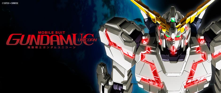 gundam-unicorn-47-desktop-background.jpg