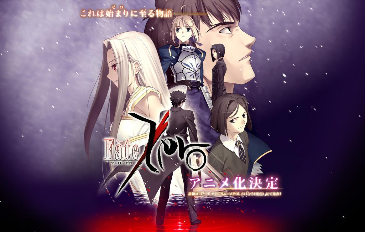 Watch Anime Romance Movies 3 Cool Hd Wallpaper