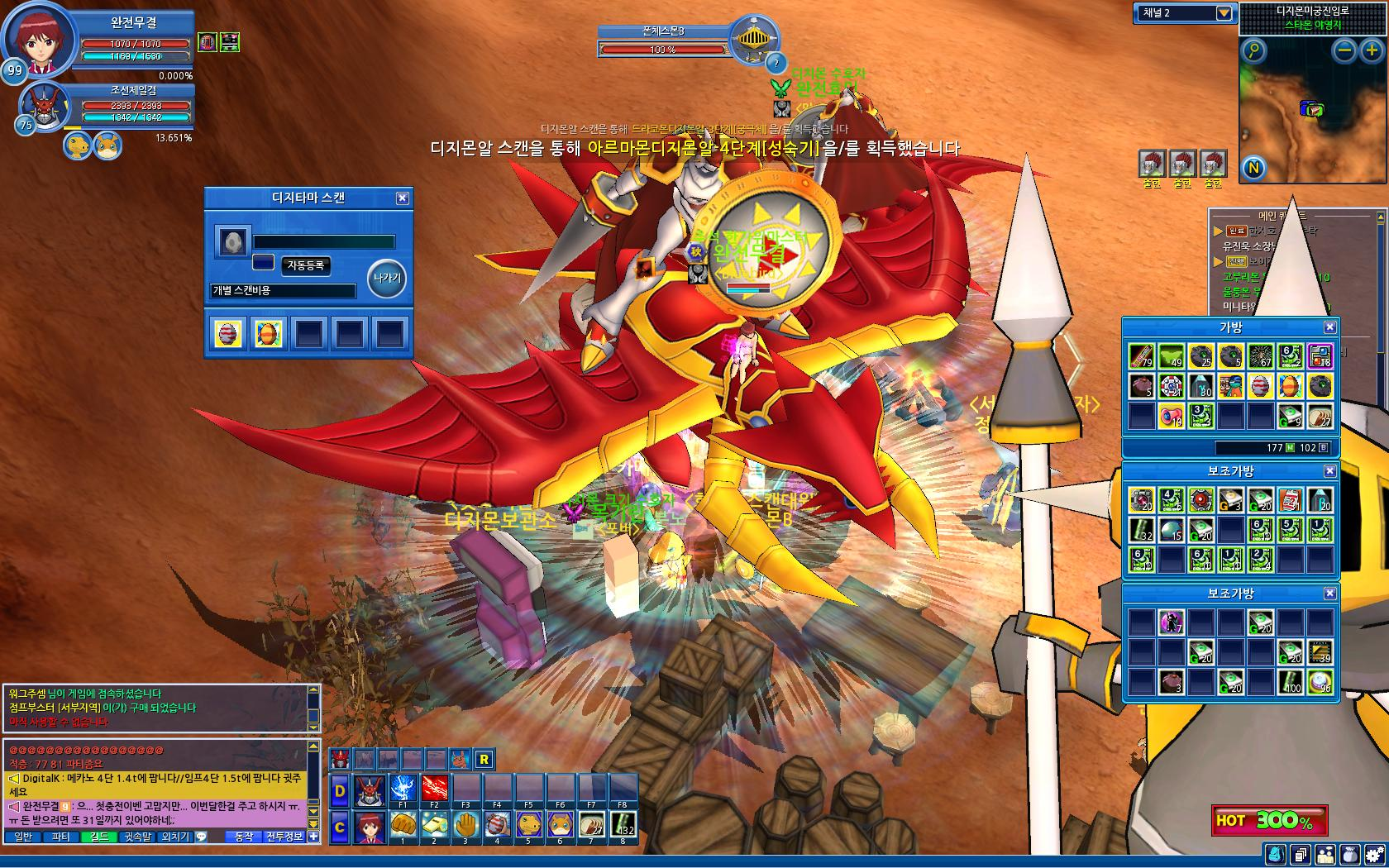 Online Rpg Digimon Game 25 Free Wallpaper