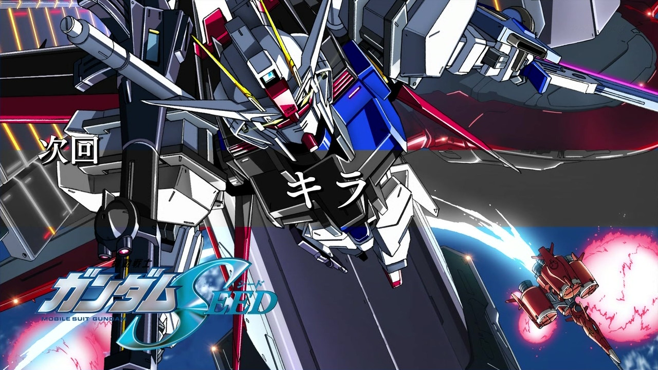 Gundam Seed 46 Free Hd Wallpaper Animewp Com