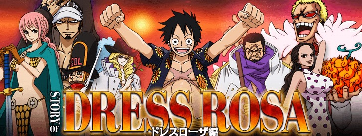 One Piece Episode Guide